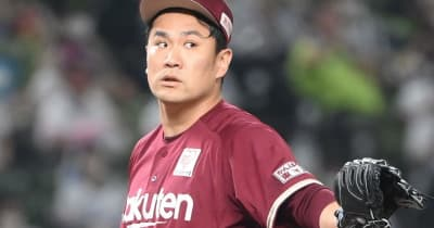 楽天・田中将がNPBで14年ぶりボーク ピンチ拡大で失点