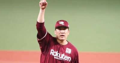 楽天・田中将に3勝目の権利 6回8安打4失点で交代 7年ぶりボークも力投