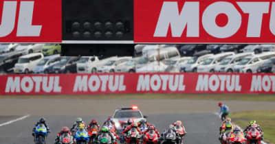 MotoGP日本GP、新型コロナの影響により2年連続で開催中止が決定