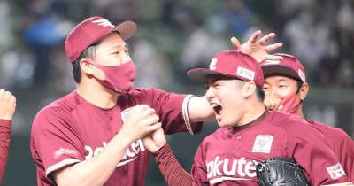 楽天 田中将が7戦ぶり3勝目!チームの連敗7でストップ 岡島が逆転V打