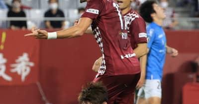最下位・横浜FCは5失点大敗 早川監督「本当に情けないゲーム」