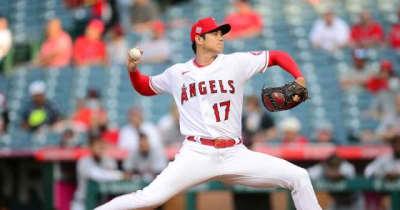 【MLB】大谷翔平、初回ピンチも無失点斬り 最速152km、第1打席は一ゴロ