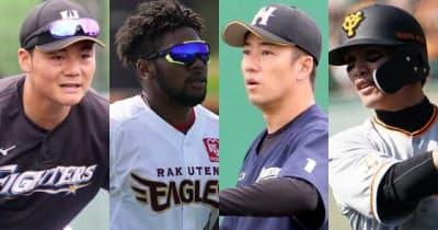 斎藤佑、清宮、オコエ、陽岱鋼… 今季1軍未出場で苦境に立つ「ドラフト1位」たち