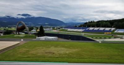 レッドブルリンクがピンクに。BWT社、オーストリアF1ダブルヘッダーのタイトルスポンサーに就任