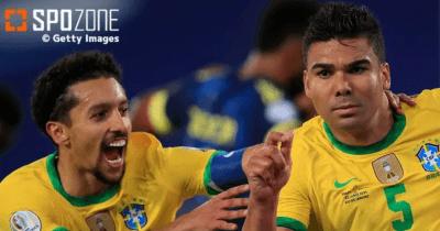 カゼミーロが後半ATに劇的ヘディング弾!ブラジルが逆転勝利で大会3連勝!