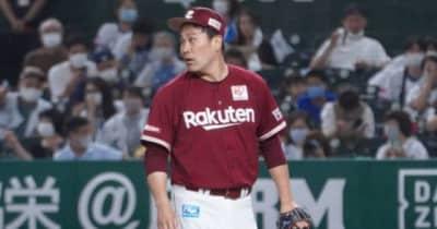 53日ぶりの白星は苦投の末に… 楽天・田中将大が14年ぶりにボークを記録したワケ