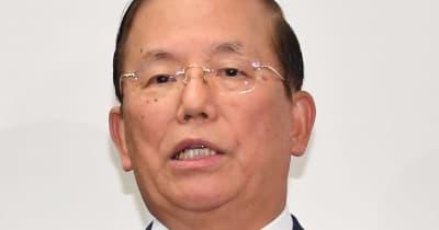 天皇陛下の五輪懸念に組織委・武藤事務総長「最善尽くす」「問題点あるわけではない」