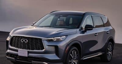 日産から3列シートSUVの新型「インフィニティ QX60」発表、ただし日本発売予定は「いまのところなし」