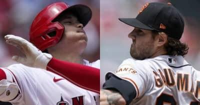 【MLB】大谷翔平も脱帽「なかなか見ない軌道」 CY賞候補のスプリットが「エグい」