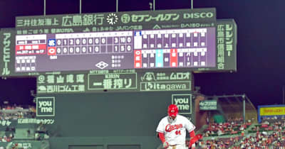広島27日にも自力優勝の可能性が消滅 4連敗で49年ぶり6月中に借金15