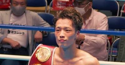 山内涼太が初防衛 7回TKOで快勝も反省、世界ランク入りも世界挑戦「まだまだ」