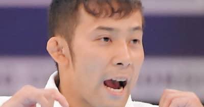 柔道・高藤直寿 表彰台で君が代流す!優勝のご褒美は「ゲーミングPCがほしい」
