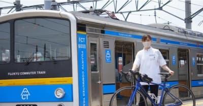 富士急行でもサイクルトレイン…線内普通列車、1列車最大6台 6月26日-7月16日