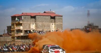 サファリ・ラリー初日はトヨタ勢が1-2-3、勝田は首位と5.6秒差の6番手/WRC第6戦