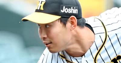 阪神ドラ3佐藤蓮 2軍初先発で4回1/3を6安打4失点 5奪三振も痛打浴びる