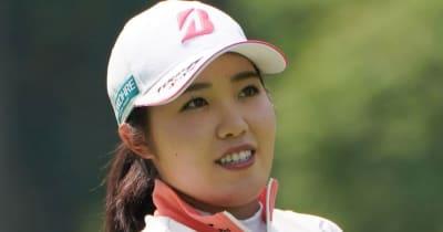 女子ゴルフ五輪代表争い 古江彩佳はイーブンパー72とスコアを伸ばせず