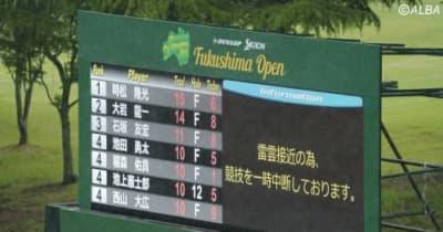 <速報>国内男子ツアー第2Rは雷雲接近のため競技中断 時松隆光が首位