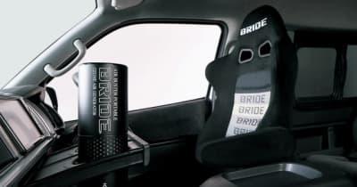 バケットシートのブリッドが新事業、携帯型オゾン除菌脱臭器発売へ