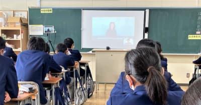ブリヂストン、「伝える力」をテーマにした中学生向け出張授業実施へ…参加校募集