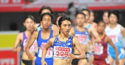 女子1500メートル 田中希実2連覇も参加標準届かず 記録面で「悔しい」