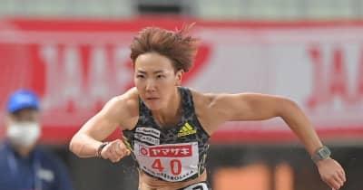女子100M障害は寺田明日香がトップで決勝進出