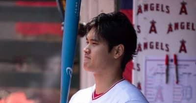 """【MLB】「閲覧注意」""""びしょ濡れ""""大谷翔平にファンメロメロ「どうしてこんなにも可愛いの」"""