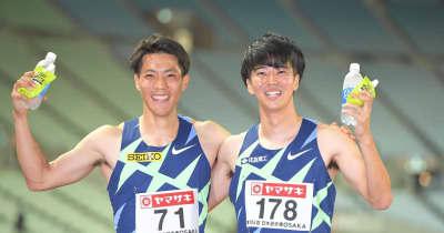 多田が初優勝、山県が3位で東京五輪内定 多田は涙「長かった」男子100m