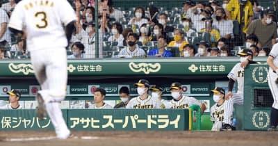 阪神 終盤の好機を生かせず 矢野監督「もちろんゼロでは勝てない」