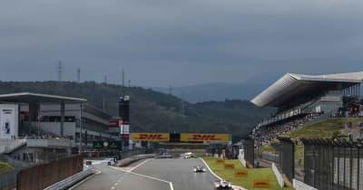 2021年9月のWEC第5戦 富士6時間耐久レースは開催中止に。8月のル・マン24時間は開催か【モータースポーツ】