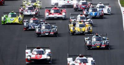 2021 FIA 世界耐久選手権・第5戦「富士6時間耐久レース」の開催中止
