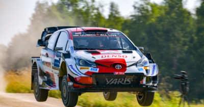 トヨタのロバンペラと勝田貴元、シェイクダウンでタナクを挟み1-3/WRCエストニア