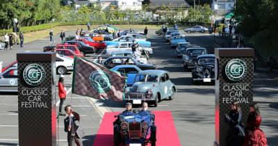 「トヨタ博物館 クラシックカー・フェスティバル」が1024に開催!パレード参加車両を813まで募集中