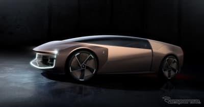 ピニンファリーナ、未来のシューティングブレーク提案…自動運転EVで