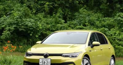 【VW ゴルフ 新型試乗】実質400万円近いお値段をどう捉えるか…中村孝仁