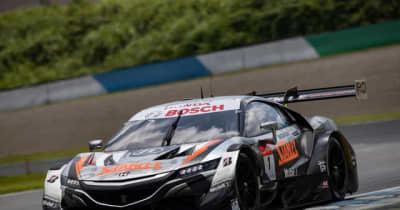 【SUPER GT 第4戦】ディフェンディングチャンピオンのSTANLEY NSX-GTが今季初ポール…GT300クラスはGAINER TANAX GT-Rがポールポジション