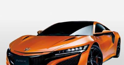 『NSX』を18スケールで再現、エンジン音やライト点灯も…ホンダ完全監修、パートワークマガジン発売へ