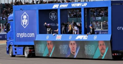 F1第10戦イギリスGPスプリント予選トップ10ドライバーコメント(2)