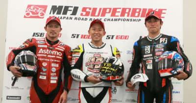 中須賀克行「最後は緊張したが、チャンピオンを決めることができてよかった」/全日本ロード第5戦MFJ-GP鈴鹿 JSB1000 レース2会見