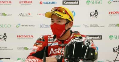 渡辺一馬「後ろで様子を見ていた。自分が強いところは分かっていた」/全日本ロード第5戦MFJ-GP鈴鹿 ST1000 決勝会見