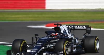 【順位結果】2021年F1第10戦イギリスGP決勝