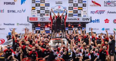 豊田章男オーナー、ロバンペラの初優勝に「本当にホッとしています」/WRCエストニア後コメント