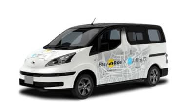 日産×ドコモ、自動運転配車サービスの実証実験開始へ…横浜みなとみらい中華街