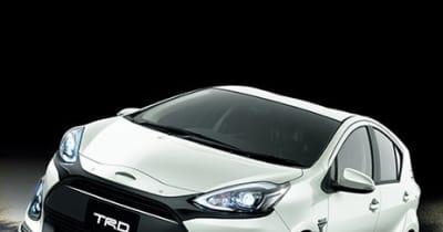 【トヨタ アクア 新型】TRD、スポーティな印象を高めるエアロパーツなど発売