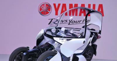 ヤマハ、2050年までにカーボンニュートラル目指す…新領域モビリティや電動バイクで