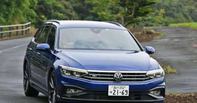 【VW パサートヴァリアント 新型試乗】使いやすさに照準、変わらぬパサートらしさ…島崎七生人