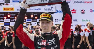 【WRC 第7戦】トヨタの20歳カッレ・ロバンペラ、最年少優勝を達成