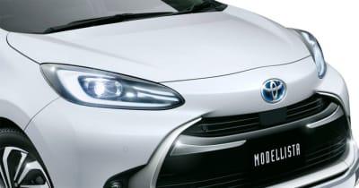 トヨタ 新型アクアのモデリスタパーツ発表! 注目はド派手エアロのモデリスタエアロパーツセットにアリ