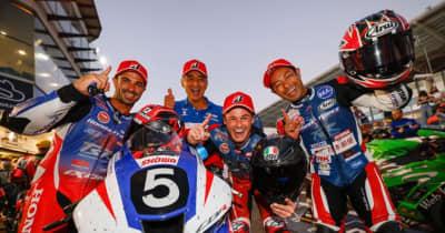 TSRホンダ優勝。BMW、ヨシムラ、YARTヤマハ、SRCカワサキが首位走行中にトラブルも挽回/2021EWC第2戦エストリル12時間
