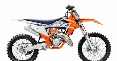 KTMジャパン、モトクロスクロスカントリー 2022年モデル発売へ
