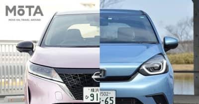 【予算220万円のコンパクトカー選び】日産 新型ノートとホンダ 新型フィット対決! 維持費もほとんど同じながら、車内の使い勝手を考えるとフィットがオススメ